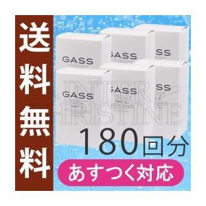 GASS水素水ボトル専用 MH-1(GASS水素発生剤) 30個×6箱セット  180回分 17時まであすつく対応 ポイント10倍|inter-c