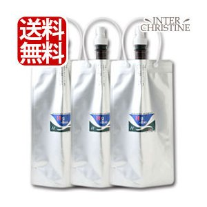 H2-BAG 1L ×3個セット  水素水真空保存容器