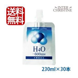 水素水 H4O 230ml 30本セット メーカー工場から出荷 ペットも飼い主も一緒にお飲みいただけます|inter-c
