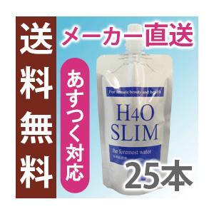 H4O SLIM水素水 180ml (25本セット)  メーカー直送 ペットも飼い主も一緒にお飲みいただけます|inter-c