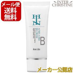 DM便送料無料 HINアクネスラボ 薬用BBクリーム(ベージュ) 35g SPF15 PA+ inter-c