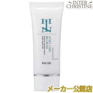 HINアクネスラボ 薬用BBクリーム(ライトベージュ) 35g SPF50+ PA+++ /薄づきタイプ/ inter-c