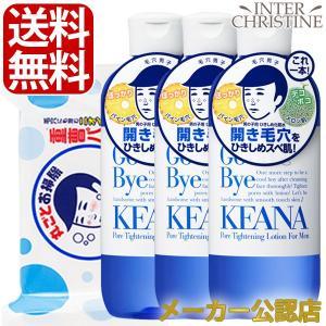 (セット)毛穴撫子 男の子用 重曹つるつる石鹸 155g×1個、ひきしめ化粧水 300ml×3本