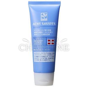 洗顔料 メンズアクネバリア 薬用ウォッシュ 医薬部外品 100g 石澤研究所 男性用|inter-c
