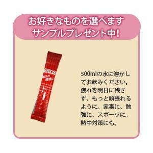 ミューフルナチュラルローションII(PNローション)300ml(ナチュラルシリーズPN)化粧水 ローション 天然成分由来 スキンケア 乾燥肌 敏感肌 inter-c 05
