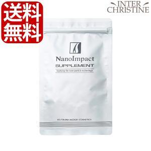 ナノインパクトサプリメント 45g(250mg×180粒)<男女兼用>〜ナノインパクト100をご利用の方に〜ホソカワミクロン|inter-c