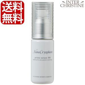 ナノクリスフェア プライムセラム100 30ml(美容液)ホソカワミクロン化粧品 ナノインパクト|inter-c