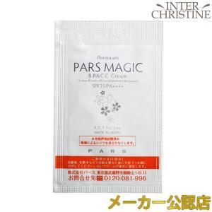 DM便送料無料 (お試し)プレミアム パースマジックファンデーション PMGCクリーム SPF35 PA++++ 0.8gトライアル サンプル BBクリーム|inter-c