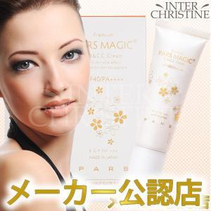 プレミアム パースマジックファンデーション PMGCクリーム SPF35 PA++++ 40g  メーカー公認店舗 BBクリームCCクリーム 日本製|inter-c|02