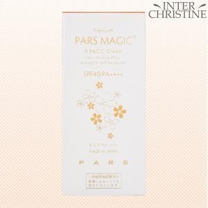 プレミアム パースマジックファンデーション PMGCクリーム SPF35 PA++++ 40g  メーカー公認店舗 BBクリームCCクリーム 日本製|inter-c|04