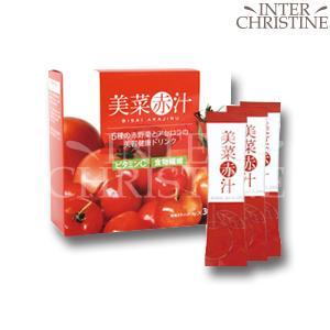 セレクトビューティー 美菜赤汁 90g(顆粒3g×30袋)  食物繊維配合食品 栄養機能食品(ビタミンC) 5,400円以上送料無料 メーカー公認店|inter-c