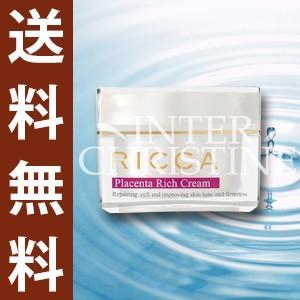 セレクトビューティー リッカ プラセンタリッチクリーム 30g(しっとりクリーム) メーカー公認店 RICCA 高濃度プラセンタ|inter-c