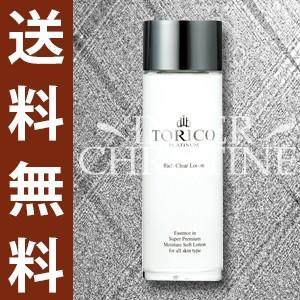 セレクトビューティー トリコプラチナム リッチクリアローション 120ml(美容化粧水)  TORICO メーカー公認店|inter-c