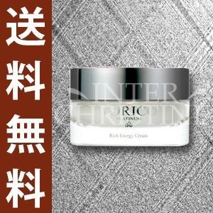 セレクトビューティー トリコプラチナム リッチエナジークリーム 30g(美容クリーム)  TORICO メーカー公認店|inter-c