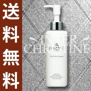 セレクトビューティー トリコプラチナム リッチホワイトクレンジング 150g(クレンジング洗顔ミルク)   TORICO メーカー公認店|inter-c