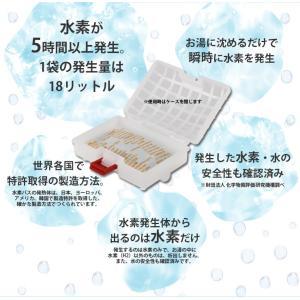 水素バス リピーターセット(25g×10袋セット)   水素水 水素風呂 入浴剤 メーカー公認店 最新モデル ヤマト運輸速達メール便(ネコポス)送料無料|inter-c|04