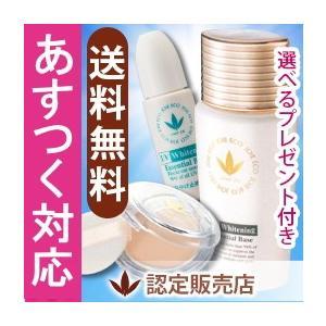 ビーバンジョア 薬用UV美白エッセンシャルベース 〜ジョアエコ470AC〜 52ml /医薬部外品/日焼け止め