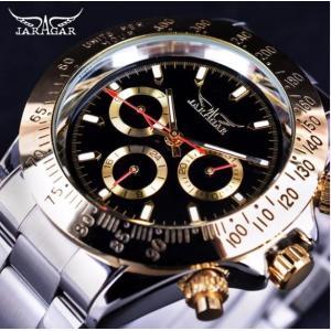 腕時計 メンズ ブランド ブラック ゴールド 送料無料 おしゃれ JARAGAR 自動巻き腕時計