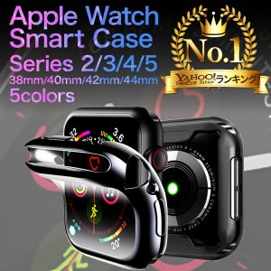Apple  Watch 4 5 3 2 ケース アップルウォッチ カバー 40mm 44mm 38...