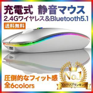 マウス ワイヤレスマウス 無線 bluetooth 静音 充電式 マウスパッド 薄型 車 小型