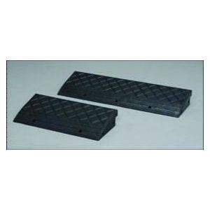 【代引き不可】段差プレート NDP-900 【2枚セット】 高さ100mm (段差解消スロープ)|inter-shop