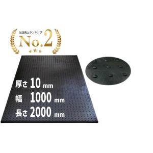 【代引き不可】ブラックターフ 10mm厚×1m幅×2m 日東化工(養生用ゴムマット)|inter-shop