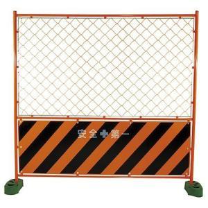 金網(皮膜塗装)/樹脂網(ナイロン製)●サイズ:1,800mm幅×1,800mm高 重量:8kg