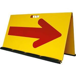 【代引き不可】山型方向板  矢印反射  (矢印板)|inter-shop