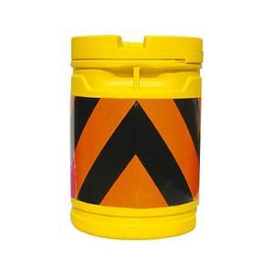 【代引き不可】セフティドラム セブラ 高輝度オレンジ・黒 (クッションドラム) inter-shop