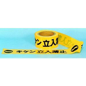 キケンテープ(危険テープ、立入禁止テープ) 60mm幅×50m巻 30巻入り|inter-shop