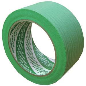 【代引き不可】マスキングテープ8500AL 50  50x50m 【24巻セット】|inter-shop
