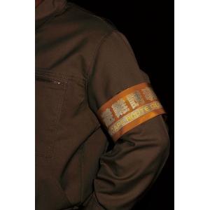 【代引き不可】腕章(黒部分反射印刷)  【802049】|inter-shop