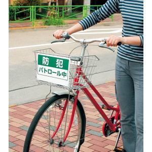 【代引き不可】自転車かご用標識  【802059】|inter-shop