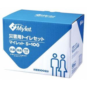 【代引き不可】マイレットS-100  【803001】|inter-shop