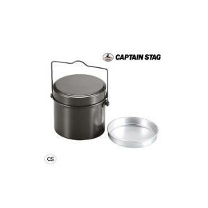 【同梱・代引き不可】  CAPTAIN STAG 林間 丸型ハンゴー4合炊き M-5546