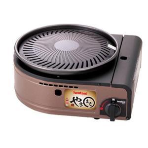 【同梱・代引き不可】  イワタニ カセットガス スモークレス焼肉グリル「やきまる」 CB-SLG-1|inter-shop