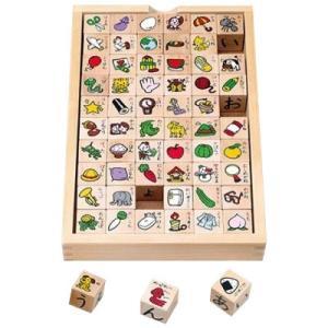 立方体のつみきの6面にひらがなのことばを書いた、文字つみきのセットです。楽しく遊びながらひらがなに親...