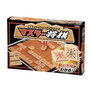 【同梱・代引き不可】 マスター将棋 BOG-002の商品画像