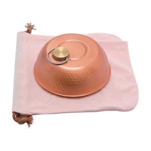 【同梱・代引き不可】  新光堂 銅製ドーム型湯たんぽ(小) S-9398S