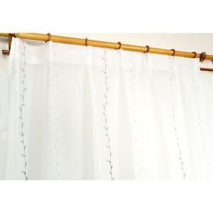 送料無料刺繍リーフ柄レースカーテン 〔2枚組 100×133cm〕 ホワイト 洗える 『刺繍プチリーフ』