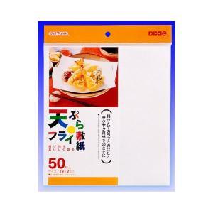 送料無料(まとめ)日本デキシー キッチン用品 天ぷら・フライ敷紙 50枚 〔×5点セット〕 inter-shop