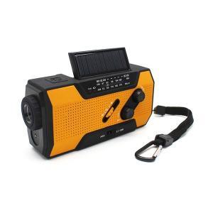 送料無料キヨラカ ソーラー手回しLEDラジオ充電器「助かる君」 QQ-T01