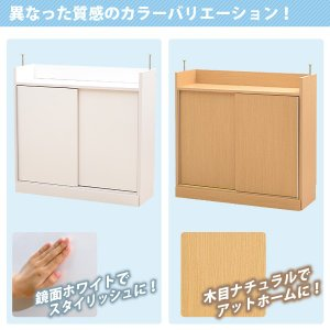 (代引不可)(納期指定不可)キッチンカウンター下収納  PREGO-プレゴ-  (引き戸タイプ 幅90)|inter-shop|03