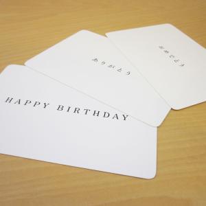 THE POST CARD ポストカード メッセージカード ありがとう おめでとう お誕生日【メール便可】 inter3i