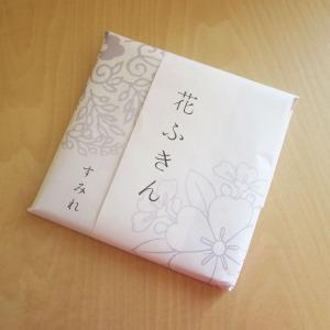 ふきん 台ふきん 中川政七商店 花ふきん すみれ【メール便可】 inter3i
