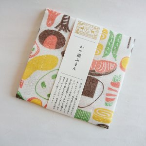 ふきん 中川政七商店 かや織ふきん お弁当 日本製【メール便可】 inter3i
