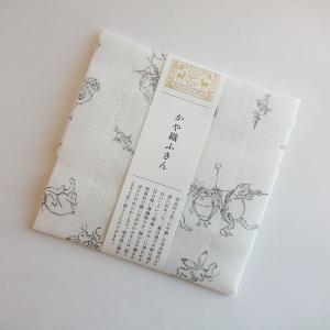 ふきん 台ふきん 中川政七商店 かや織ふきん 鳥獣戯画【メール便可】 inter3i
