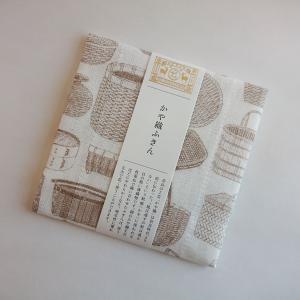 ふきん 中川政七商店 かや織ふきん 籠物【メール便可】 inter3i