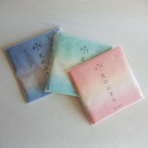 ふきん 中川政七商店 天のふきん 暁の天【メール便可】 inter3i
