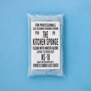 THE KITCHEN SPONGE キッチンスポンジ【メール便可】 inter3i
